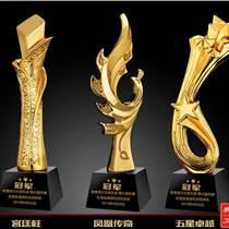 濟寧樹脂獎杯 樹脂金銀銅獎杯批發 公司年會會議獎牌制