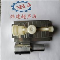 石碣超聲波治具廠家定做模具 超聲波焊接機 機器維修