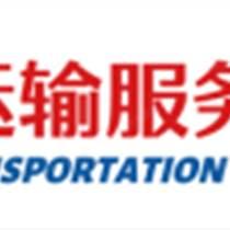 中國國際物流運輸服務與技術裝備博覽會