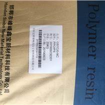 鑫寶OS1012食品級ppo水處理部件專用