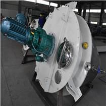 塑料添加劑混合機CH-CSZX-4000雙螺旋錐形混