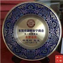 供應南京商會禮品 商會成立紀念品 理事會議紀念盤廠家