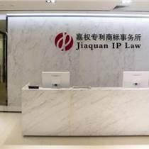專利商標、高企法律訴訟
