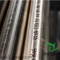SUP7彈簧鋼圓棒哪家質量好什么價格
