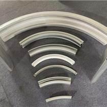 鋁合金脹管折彎
