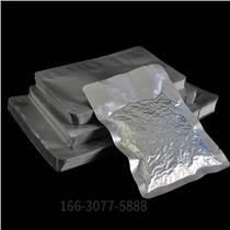 鋁箔袋批發 真空平口包裝袋0
