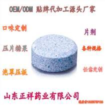 泡騰片代加工 維生素C片貼牌oem 泡罩壓板