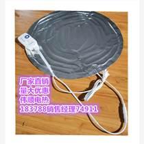 220V可調溫鋁箔發熱片披薩包外賣箱專用恒溫墊