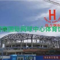 內蒙古廠房建設項目鋼結構加工