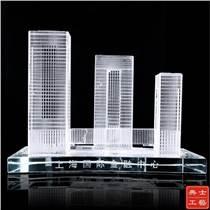 供應精品建筑樓模水晶禮品 阜陽市金融中心落成啟用紀念