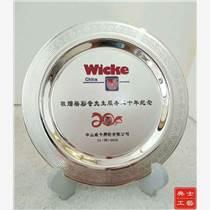 專門制作純銅鍍金紀念盤廠家 淮北企業員工任職周年紀念
