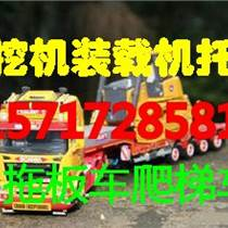 黃山往大慶新疆庫爾勒架橋機拉運液壓設備拖板車
