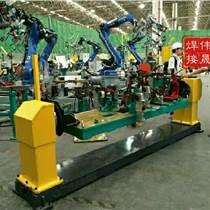 焊接機器人