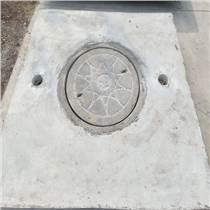 山東德州混凝土蓋板尺寸 下水道篦子廠家 可來樣定制樣