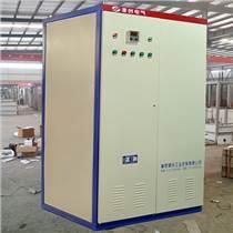 水電阻啟動柜高品質 售后完善值得信賴