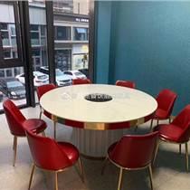 天津哪里可以定制火鍋桌   新型火鍋桌的廠家   自