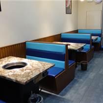 天津漢堡店奶茶店卡座沙發桌椅成套家具