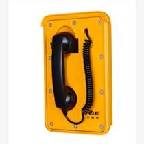 防潮防水防塵防爆工業電話