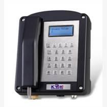 防爆防水防潮工業電話