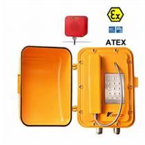 防塵防水防爆工業電話