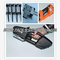 珠三角專業維修打包機 手提式包裝機 氣動捆扎機