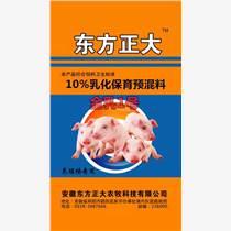 東方正大+10%乳化保育預混料+抗拉稀+抗應激