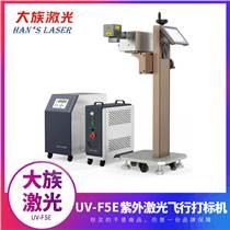 深圳紫外飛行激光打標機