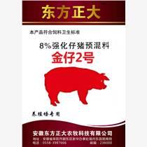 東方正大+8%仔豬強化預混料+抗應激 長的快