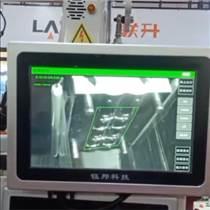 模具保護器監視器 模內監控器