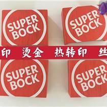 東莞市提供大朗長安虎門絲印移印燙機噴油加工廠