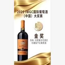 張裕先鋒國際(進口葡萄酒)
