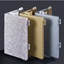 包柱氟碳鋁單板定制
