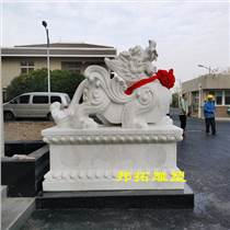大理石雕刻漢白玉貔貅工廠辦公樓擺件
