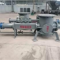 新型料封泵   粉體輸送料封泵低壓輸送