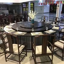 天機廠家供應新中式餐桌 實木餐廳桌椅組合
