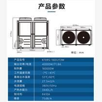 環保不銹鋼空氣能熱泵招商加盟