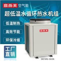便捷速熱空氣能熱水器生產廠家