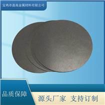廠家直銷鈦燒結多孔濾板,微孔燒結濾板
