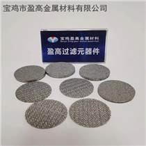 不銹鋼粉末燒結濾片濾板