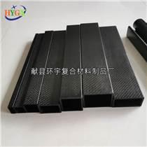 機械設備專用碳纖維管