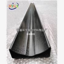 碳纖維模壓件   碳纖維模壓制品