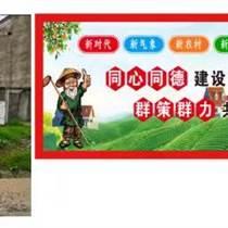 咸寧本地戶外廣告墻面彩繪廣告