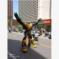機器人大黃蜂小丑變臉