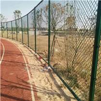 浸塑圍網圍欄廠 生產銷售籃球場圍網 日字型足球場圍網