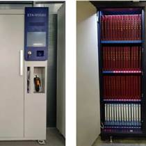 智能文件夾柜  文件管理   倉儲