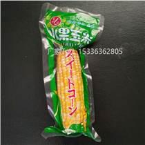 超阻隔水果玉米真空包裝袋 抗紫外線鮮甜水果玉米真空袋