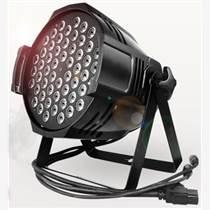 LED帕燈 染色燈 舞臺
