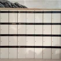 智能文件存儲柜