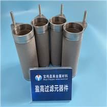 水處理金屬過濾芯