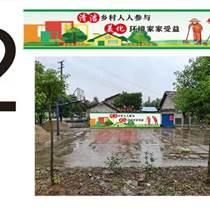 鄂州本地墻體廣告樓體噴繪廣告公司